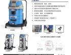 青岛华速昌达机电:工业吸尘器和洗地机