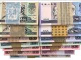 大连市哪里回收80年纸币,80版50元纸币市场