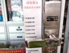 青州平安开锁汽车钥匙服务公司