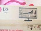 全新LG22寸护眼IPS液晶显示器出售