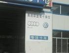 京沪高速泰安南出口长城路路东金源停车场院内