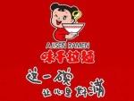 上海餐饮加盟好项目 味千拉面加盟火爆招商