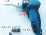 供应电动螺丝刀充电式 螺丝批 3.6V迷你 小体积 安装螺丝刀