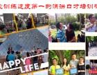 深圳专业公众演说,演讲口才,商务路演,口才培训