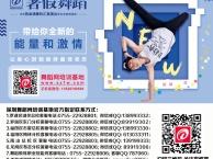 深圳白石龙附近中小学生暑假嘻哈街舞培训班