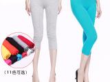 2014莫代尔春款女装韩版打底裤子纯色百搭短款女夏显瘦安全七分裤