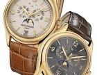 黄山市区爱彼手表回收黄山本地高价回收二手爱彼手表