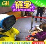 VR儿童游乐设备