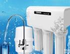 赫本净水器加盟 家用电器 投资金额 50万元以上