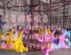 三星儿童游乐设备小飞象厂家供应