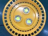 厂家热卖LED集成工矿灯 车间灯 LED工厂泛光灯150W