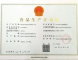 济南高新技术企业有哪些优惠