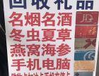北京购物卡回收 回收各类蛋糕卡