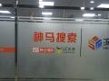 UC浏览器开户 UC神马搜索引擎推广惠州开户总代理