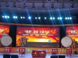 广州晚会庆典策划执行  灯光音响 舞台桁架搭建租赁