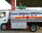 河池5-15吨二手国三库存加油车油罐车低价!