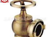 SN65型黄铜室内消火栓/船用消火栓/消防器材