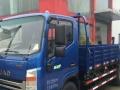 4.2米平板车货车出租