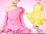 舞宝贝拉丁舞裙女儿童拉丁舞服装女童拉丁舞练功服装儿童舞蹈服装