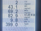 北京低氮燃燒器制作精良