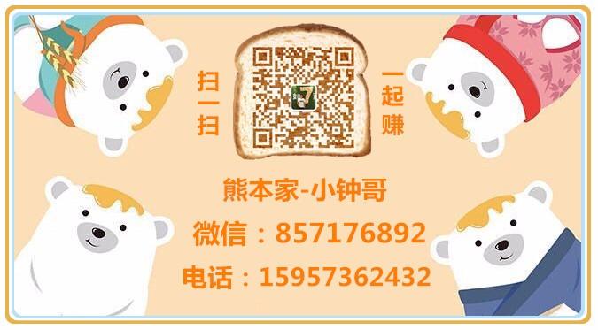 QQ图片20171209231352_副本_副本.jpg