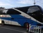 从济南到汕头客车直达汽车%15689185150时刻表电话