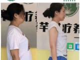 減肥加盟紅寶石減肥咨詢
