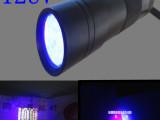 厂家批发多功能12LED紫光验钞烘指甲随身携带迷你手电筒外贸产品