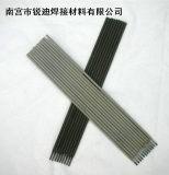 伊萨OK 74.70焊条A电焊条
