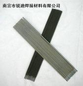 W607DR低温钢焊条09MnDR焊条