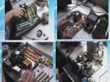 專業回收各種電子設備華碩聯想等品牌臺式機回收