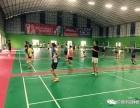 南宁市专业的羽毛球培训机构宇冠双人羽毛球培训