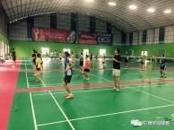 南宁马山羽毛球培训哪家教学好并且有升学推荐