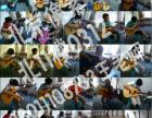 北京常营 吉他教学古筝教学