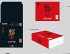 标志设计,VI,画册设计,包装设计,企业形象设计