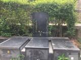 公墓陵园价格 乐山公墓 陵园 沙湾柏香坡陵园