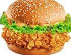 汕头叫了个鸡技术奶茶炸鸡汉堡实体店培训带学员在哪里