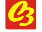 南昌工商注册 核名 办照 刻章 年检 公司变更