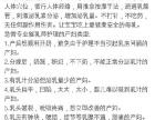 灌云县专业催乳师