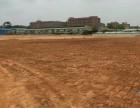 惠阳西区出售300亩国有指标用地 可分块出售 20亩起售