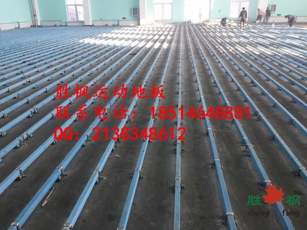 承德健身房专用运动木地板生产厂家