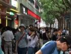 南京东路 热闹商圈 可以做奶茶 轻餐饮 转让