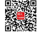 河南畅彩广告设备有限公司