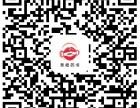 北京英语口语一对一学习
