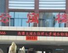 滦平南園大酒店
