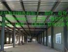 泛华钢构收售二手钢结构、钢结构厂房、框架楼