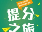 安庆家教机构琅琊榜首,中小学一对一辅导,提分快