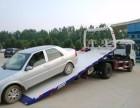 福州拖车公司电话丨汽车道路救援技术放心
