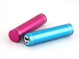 移动电源金属外壳通充电宝2600毫安礼品圆柱移动电源厂家直批