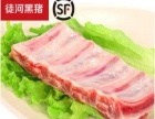 安盟车险,保车险送:一年黑猪肉,每月68元。